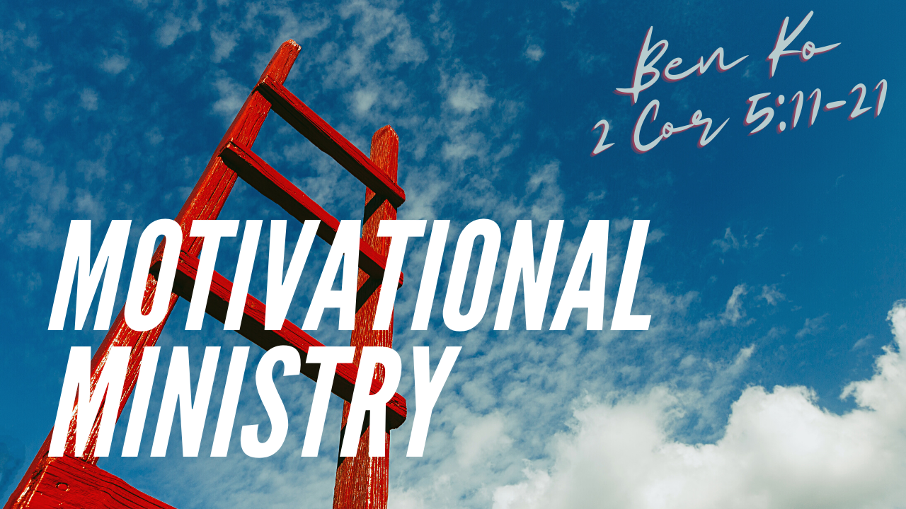 Motivational Ministry